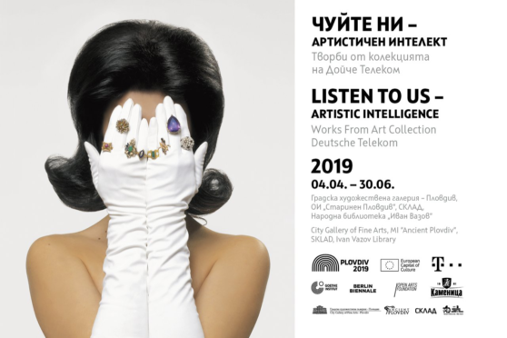 Poster 'Listen To Us - Artistic Intelligence'