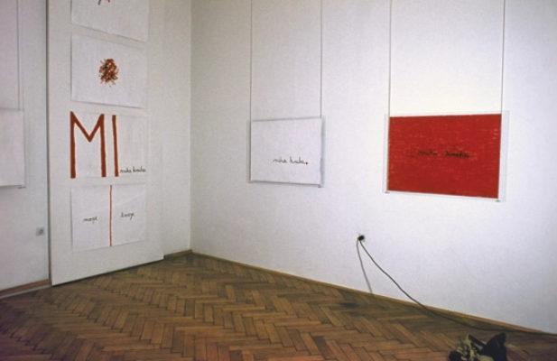 First solo exhibition, Gallery Nova, Zagreb 1976, courtesy Branca Stipančićc