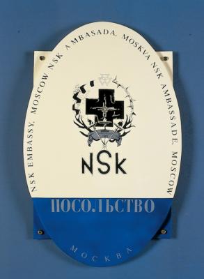 IRWIN, NSK Embassy Moscow, 1992, courtesy IRWIN
