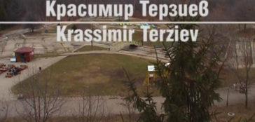 Krassimir Terziev, A Place (Playground), 2004, videostill, courtesy the artist