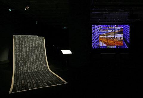 Kyriaki Goni, 'Data Garden' at Onassis Stegi, Athens, 2020