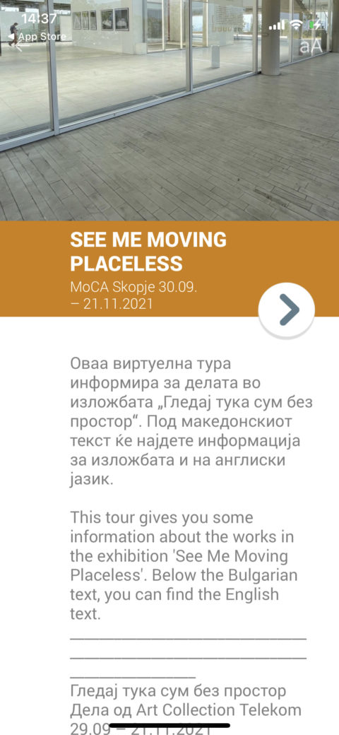 See Me Moving Placeless, APP TOUR