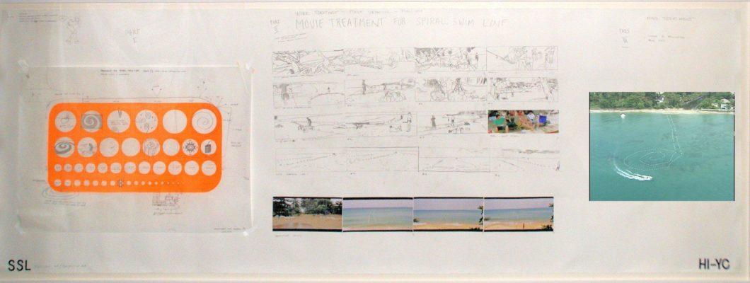 Hristina Ivanoska / Yane Calovski, Nature and Social Studies: Spiral Swim Line, 2004