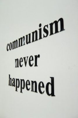 Ciprian Mureşan, Communism Never Happened, 2006